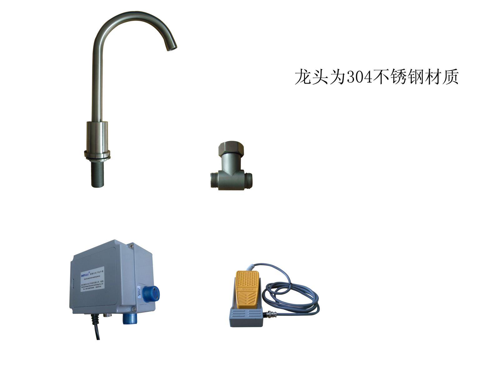 产品展示 >> DM-EP120B (交流型)