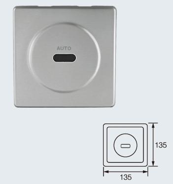 BY-6336 暗装小便斗感应器冲水器