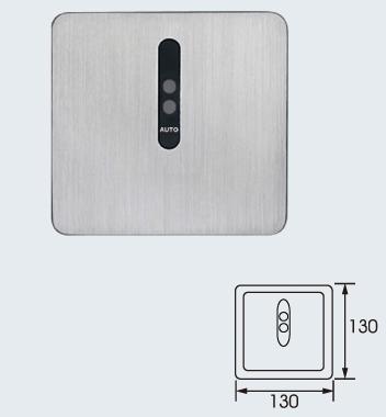 BY-6321暗装小便斗感应器冲水器