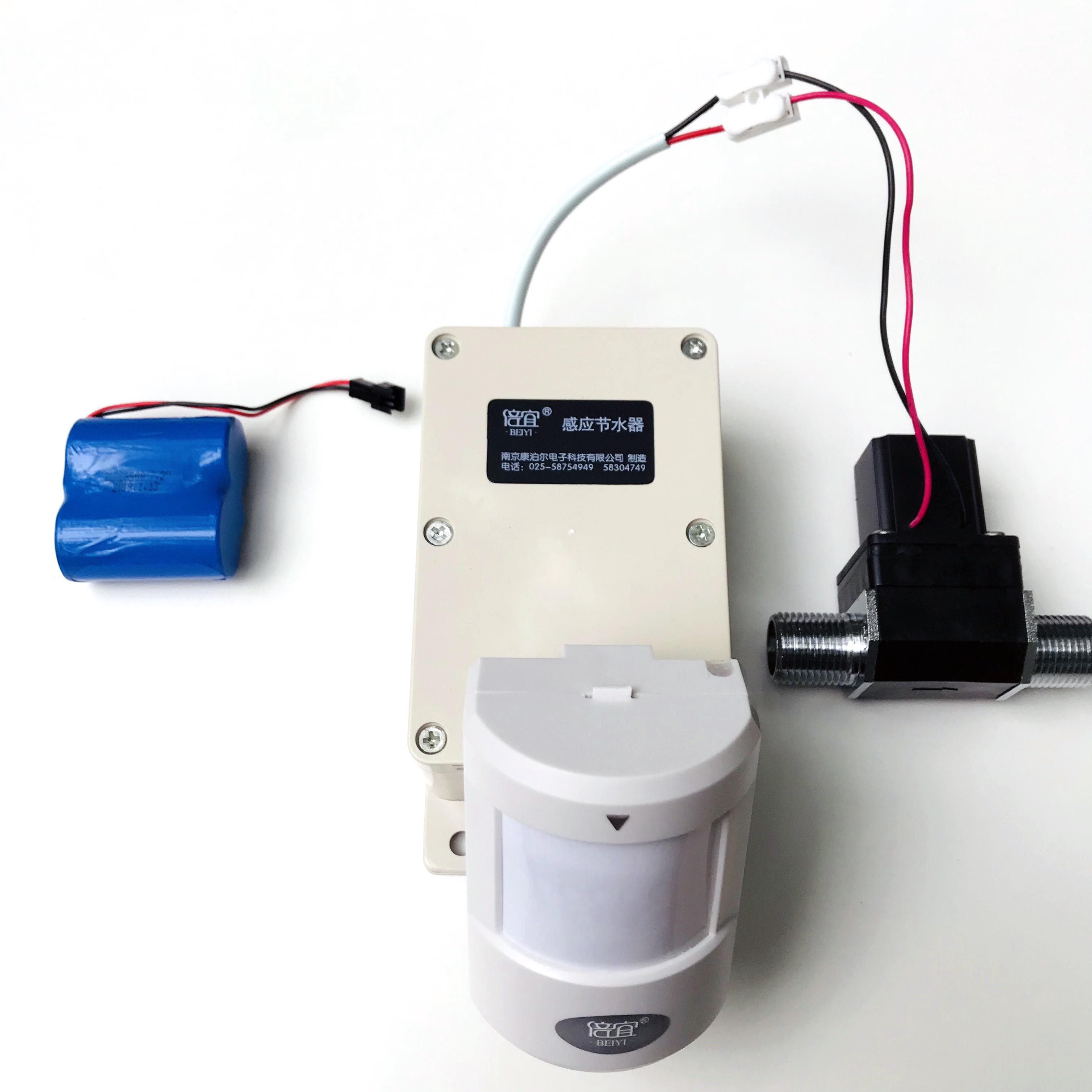 电池型快装 最后一次水箱冲水 电池型感应节水器-BY-JS308